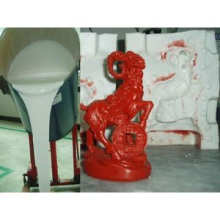 Silicone liquido per stampaggio resina elastica anti adesione con catalizzatore 1L o 5L